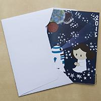 Cartes de vœux 2015
