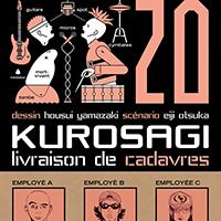 Kurosagi 20