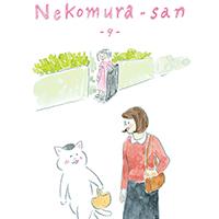 Nekomura-san 9